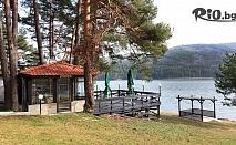Почивка на брега на язовир Батак! Нощувка със закуска + СПА център, от Семеен хотел Спа Хебър 3*