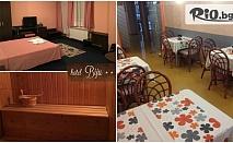 Почивка в Бургас! Нощувка със закуска или със закуска и вечеря + сауна и БОНУС, от Хотел Бижу