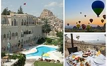 Почивка в BY CAPPADOCIA HOTEL & SPA 5*  или в UCHISAR KAYA HOTEL,  Кападокия, Турция! Чартърен полет от София + 3 нощувки на човек със закуски и вечери + посещение на Ритуал на дервишите!