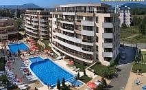 Почивка в Царево! Нощувка на база ULTRA ALL INCLUSIVE + ползване на външен басейн от хотел Hermes Alexandria Club