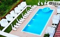 Почивка в Царево в ТОП сезона! Нощувка за до 4-ма възрастни и 2 деца + открит басейн, шезлонг и чадър, от PRIMEA BEACH Residence 3*
