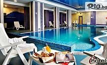 Почивка в Чепеларе до края на Септември! Нощувка със закуска и вечеря + вътрешен басейн и СПА, от Хотел Родопски дом 4*