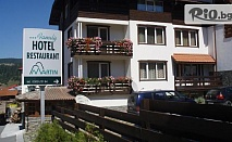 Почивка в Чепеларе до края на Септември! 1 или 2 нощувки със закуски и вечери, от Хотел Мартин 3*