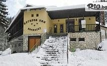 Почивка в Чепеларе! 1, 2 или 3 нощувки в къща за до 20 човека + ползване на сауна и механа, от Комплекс Аргиров Хан