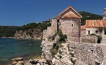 Почивка в Черна гора през юни, юли и август 2021. Автобусен транспорт + 5 нощувки на човек със закуски и вечери в хотел 4* на Черногорската Ривиера!