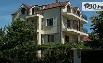 Почивка в Черноморец до края на Септември! Нощувка със закуска, oт Family Hotel Bellehouse 3*