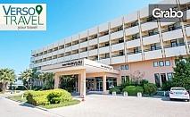 Почивка в Чешме през Септември! 5 нощувки на база All Inclusive в хотел Babaylon****