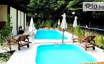 Почивка в Чифлика! Нощувка със закуска и вечеря + външен басейн с топла минерална вода и релакс зона, от Къща за гости Alfaresort Park