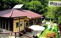 Почивка в Чифлика през Август! Нощувка със закуска и вечеря + външен басейн с топла минерална вода и релакс зона, от Къща за гости Alfaresort Park
