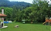Почивка за до 8 човека САМО за 120 лв. в самостоятелна къща Ореха с басейн, барбекю и обширен двор с детски кът в Априлци.