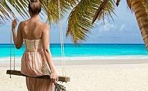 Почивка в CLUB HOTEL RIU BAMBU 5*, Пунта Кана, Доминиканска Република от октомври до декември 2021. Чартърен полет от София + 7 нощувки на човек на база All Inclusive!