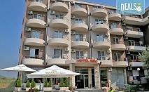 Почивка с цялото семейство в Черна гора! 5 нощувки със закуски и вечери във Hotel Novi 3* и транспорт, възможност за посещение на Будва и Котор