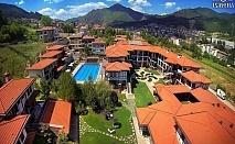 Почивка в Девин! 2, 3 или 5 нощувки за ДВАМА със закуски + басейн и СПА с минерална вода от хотел Исмена****