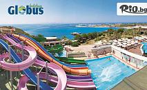 Почивка в Дидим! 4 или 5 All Inclusive нощувки в Didim Beach Resort Aqua and Elegance Thalasso 5*, със собствен транспорт, от Глобус Холидейс