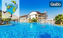 Почивка в Дидим за 24 Май! 5 нощувки на база All Inclusive в хотел Ramada Resort 4*