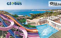 Почивка в Дидим! 5 или 7 нощувки на база All Inclusive в Didim Beach Resort Aqua and Elegance Thalasso 5* + безплатно за дете до 13 г, със собствен транспорт, от Глобус Холидейс