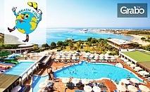 Почивка в Дидим за 22 Септември! 7 нощувки на база All Inclusive в хотел Didim Beach Elegance Aqua & Termal 5*