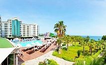 Почивка в Дидим, Турция! 7 нощувки на човек на база Аll Inclusive + 2 басейна от хотел Didim Beach Elegance. Дете до 12.99г. - БЕЗПЛАТНО