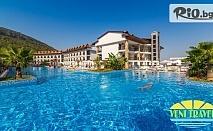 Почивка в Дидим, Турция през Май! 5 нощувки на база All Inclusive в Ramada Resort Akbuk 4*, с или без транспорт, от Вени Травел