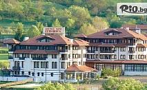 Почивка в Добринище до края на Ноември! Нощувка със закуска + СПА център с минерална вода, от Хотел Орбел 4*