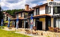 Почивка в Добринище до края на Октомври! 1 или 3 нощувки за до петима в самостоятелна къща, от Къщи за гости КООП Добринище