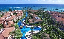 Почивка в Доминиканска Република. Самолетен билет от София + 7 нощувки на база All Inclusive на човек в хотел  Majestic Colonial Punta Cana 5*, Пунта Кана