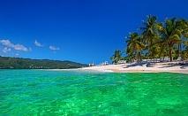 Почивка в Доминиканска Република. Самолетен билет от София + 7 нощувки на база All Inclusive на човек в хотел  Riu Naiboa 4*, Пунта Кана