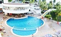 Почивка в DRITA HOTEL RESORT & SPA 5*, Алания, Турция през септември 2021. Чартърен полет от София + 7 нощувки на човек на база Ultra All Inclusive!