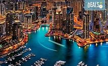 Почивка в Дубай през септември със Z Tour! 7 нощувки със закуски в хотел 3 или 4*, самолетен билет, летищни такси и трансфери!