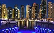 Почивка в Дубай и Рас ал Кхайма през септември 2021. Самолетен билет + 7 нощувки на човек със закуски + 2 екскурзии!