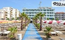 Почивка в Дуръс, Албания, на първа линия на Адриатическо море! 7 нощувки със закуски и вечери в Хотел Vivas + транспорт, от Вип Турс