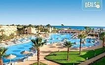 Почивка в Египет! 7 нощувки All Inclusive в Labranda Club Makadi 4*, Хургада, самолетен билет с директен чартърен полет и трансфери