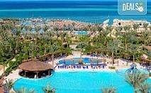 Почивка в Египет през есента! 7 нощувки на база All Inclusive в хотел Hawaii Le Jardain Aqua Park 5* в Хургада, самолетен билет, летищни такси и трансфери