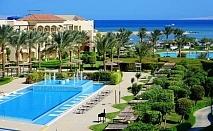 Почивка в Египет. Самолетен билет от София + 6 нощувки на човек на база All Inclusive в хотел  Jaz Aquamarine Resort 5*, Хургада +1 нощувка със закуска и вечеря в Кайро