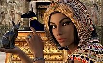 Почивка в Египет. Самолетен билет от София + 1 нощувка на човек със закуска и вечеря в Кайро + 6 нощувки на база All Inclusive в хотел  Desert Rose 5*, Хургада