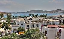 Почивка в EKEN RESORT HOTEL 3*+, Бодрум, Турция от август до октомври 2021. Чартърен полет от София + 7 нощувки на човек на база All Inclusive!