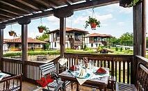 Почивка в Еленския балкан! Нощувка на човек със закуска + басейн в семеен хотел Еленски Ритон