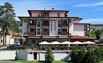 Почивка в Еленския балкан. Нощувка, закуска и вечеря + басейн, сауна и парна баня в Елени Палас