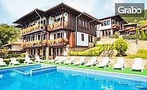 Почивка в Еленския Балкан! Нощувка със закуска, плюс външен басейн и релакс зона