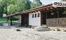 Почивка в Еленския Балкан, с. Руховци! Нощувка в къща за до седем човека, Къща за гости Лъки