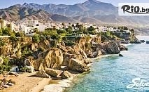 Почивка във Фуенхирола, Коста Дел Сол, Испания! 7 нощувки със закуски, обеди и вечери в Хотел Fuengirola Park 4* + екскурзия до Малага, самолетни билети и летищни такси, от Солвекс