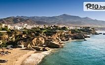 Почивка във Фуенхирола, Коста Дел Сол, Испания! 7 нощувки със закуски, обеди и вечери в Хотел Fuengirola Park + екскурзия до Малага, самолетни билети, от Солвекс