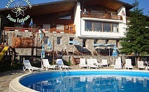Почивка до Габрово! 2, 3 или 5 нощувки на човек със закуски и вечери + външен басейн в хотел Еделвайс, м. Узана