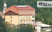 Почивка в Габровския Балкан до края на Февруари! Нощувка със закуска и вечеря, от Хотел Балани