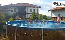Почивка в Габровския Балкан! Нощувка за до 13 човека в самостоятелна къща с механа и камина + басейн, от Балканджийска къща