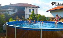 Почивка в Габровския Балкан! Нощувка за до 13 човека в къща с механа и камина + басейн, от Балканджийска къща