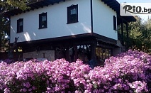 Почивка в Габровския Балкан! Нощувка за компания до 12 човека в Къща за гости Възрожденска към Комплекс Роден край