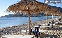 Почивка в Гърция - 7 нощувки със закуски и вечери в хотел Stavros Beach, Ставрос за 501 лв. - собствен транспорт
