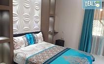 Почивка в Georgievi Guest House в Сапарева Баня! Нощувка, 10% отстъпка от басейни и сауни в Аква клуб Котвата, безплатно за дете до 5.99 г.