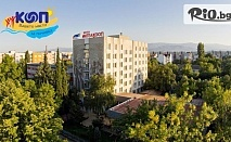 Почивка в града на седемте тепета - Пловдив! Нощувка, от Хотел Интелкооп